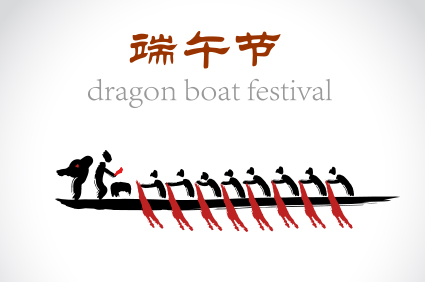 dragon-boat-image